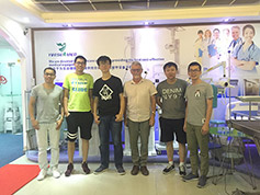 Medical X Ray Customer Visit Our Office - YSENMED