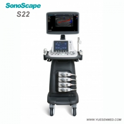 High Performance Color Doppler Ultrasound SonoScape S22