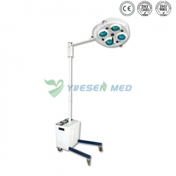 Operating Room Lighting YSOT04L1