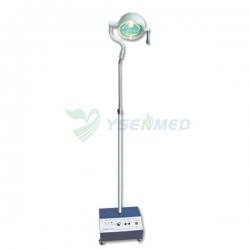 Medical Mobile Surgical Examination Shadowless Lamp YSOT01L2