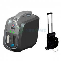 Medical Portable Oxygen Concentrators Machine YSOCS-5P
