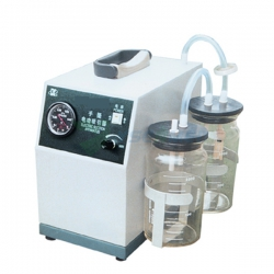 Low-pressure Portable Electric Suction Unit YS-23B1