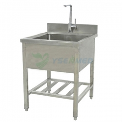 Medical Veterinary Stainless Steel Cleaning Pool Grooming Equipment YSVET-QX9101
