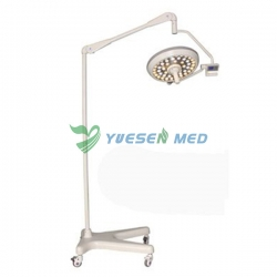 LED Surgical Shadowless Lamp YSOT-LED50M