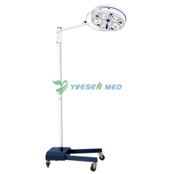 Medical 5 Bulbs Operation LED Cheaper Price Theatre Light YSOT05LED-III