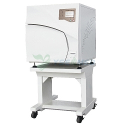 Portable Low-temp Plasma Sterilizer PS-40X