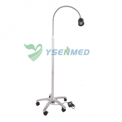 35W Halogen Examination Lamp