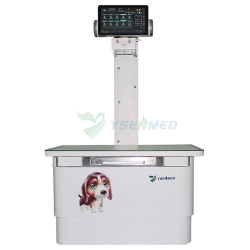20KW/200mA Veterinary X-ray Unit YSX200VET