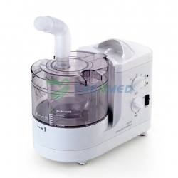 Yuwell 402AI Ultrasonic Nebualizer