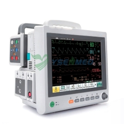 Hot Selling Edan Elite V5 Patient Monitor