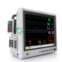 Quality Edan Elite V8 Patient Monitor Price