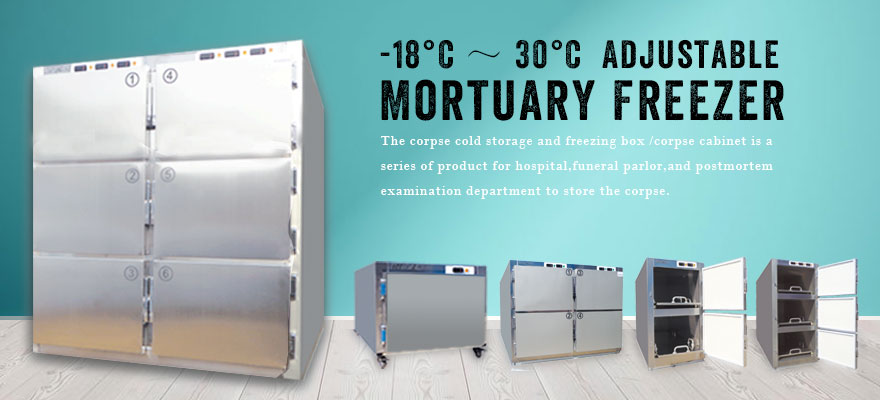 Morgue Equipment_Mortuary Equipment Supplier- Mortuary Refrigerator Price - Medical Equipment Supplir - YSENMED