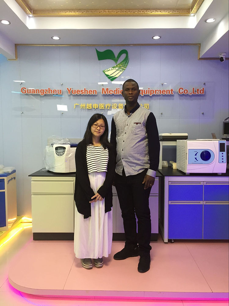 Medical X Ray Customer From Africa Place Order With YSENMED